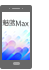 魅蓝 Max 数量:2