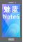魅蓝Note6 数量:1
